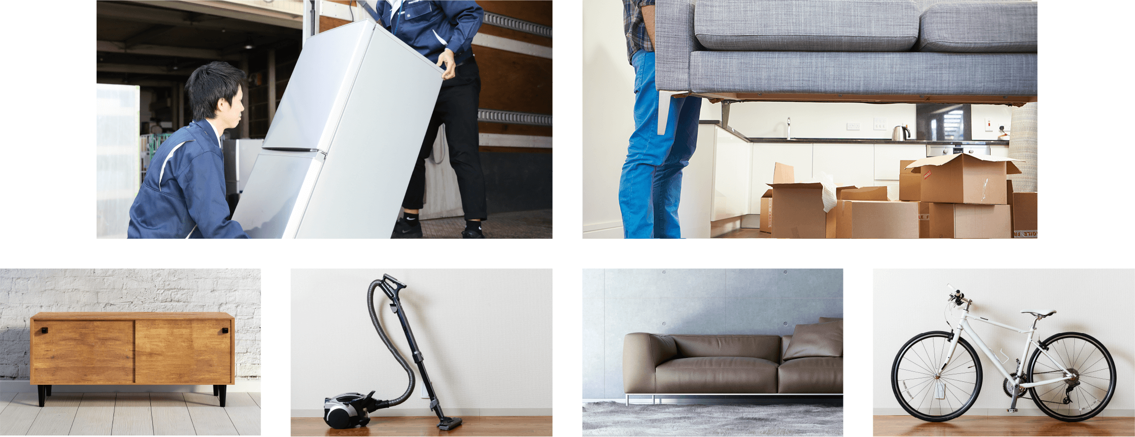 引っ越し業者のように大きな家具も搬出します