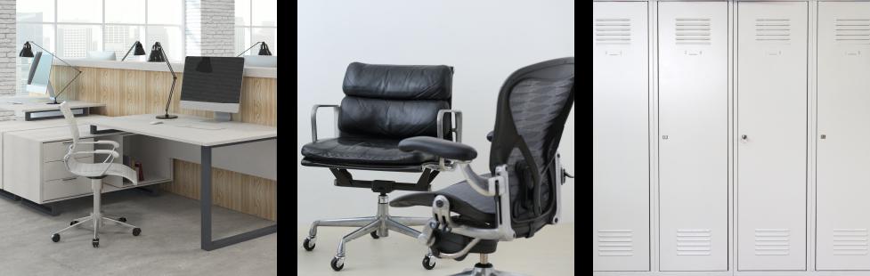 オフィス家具・椅子・ロッカー・デスク