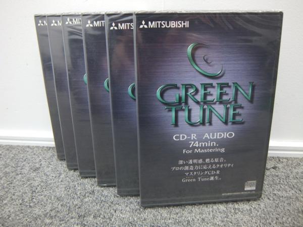 三菱化学 GREEN TUNE CD-R 74min For Mastering