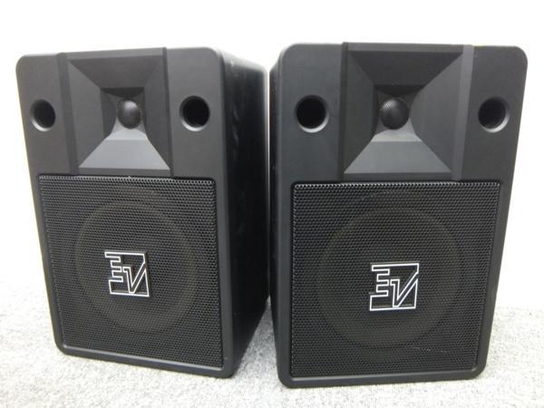 Electro-Voice エレクトロボイス PAスピーカー EVS-80