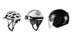 雑貨のはかり買い ヘルメット