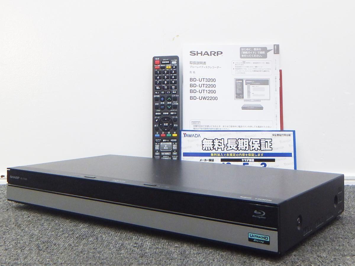 SHARP シャープAQUOS BD-UT2200 2TB ブルーレイレコーダー 2018年製