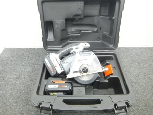 パナソニックPanasonic  EZ45A2LS2F-H 充電パワーカッター