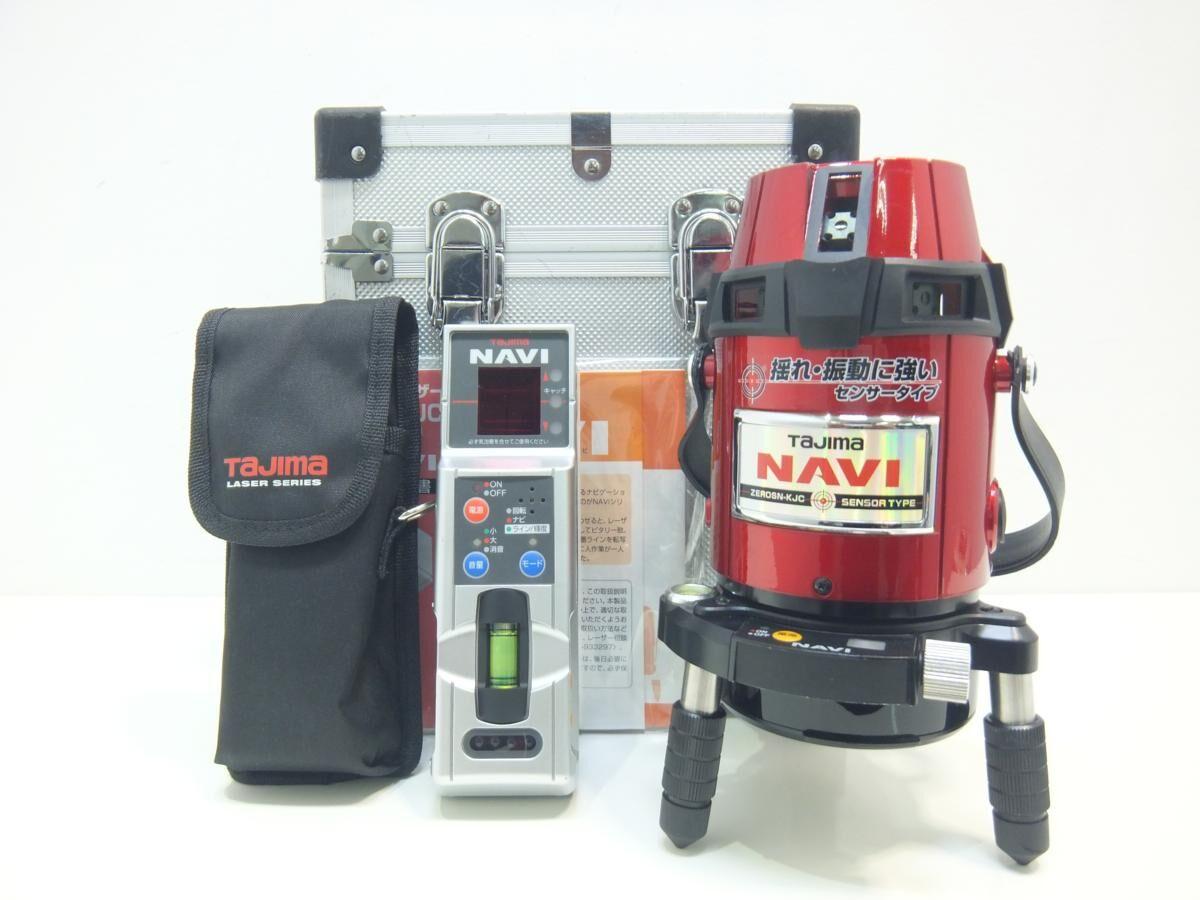 タジマ TAJIMA ZEROSN-KJC レーザー墨出し器 NAVI機能付