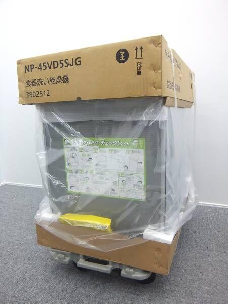 パナソニック Panasonic NP-45VD5SJG ビルトイン 食器乾燥機