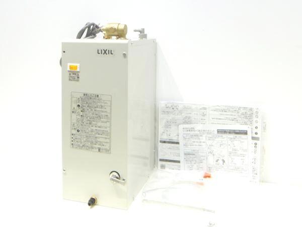 LIXIL リクシル INAX イナックス 小型電気温水器 ゆプラス 手洗洗面用 コンパクトタイプ EHPN-F6N3