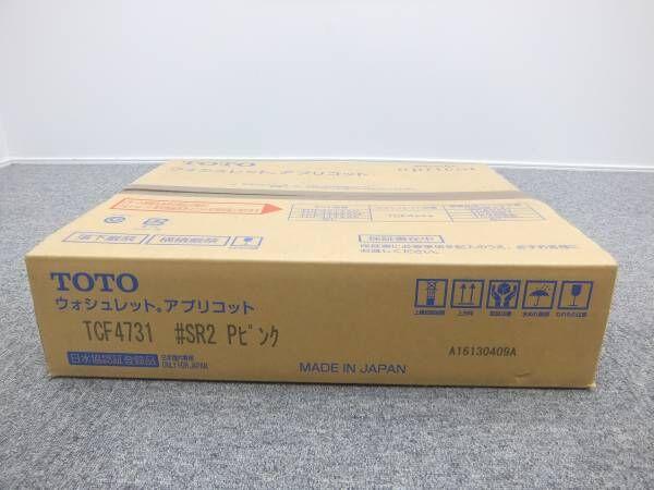 TOTO 新品未使用 ウォシュレット アプリコット TCF4731 ピンク