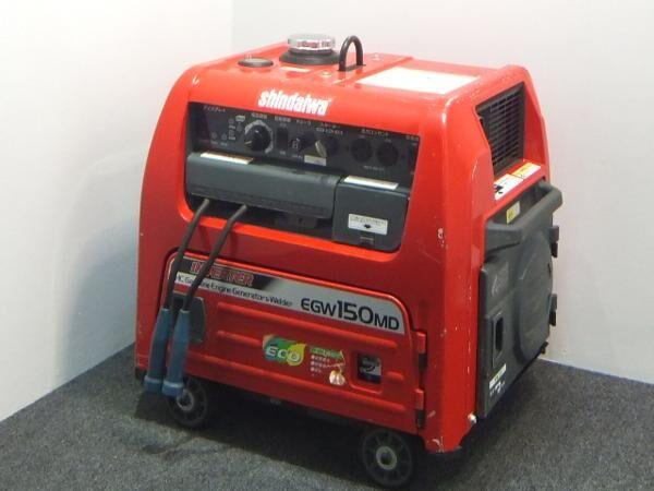 新ダイワshindaiwa ガソリンエンジン溶接機 EGW150MD-I