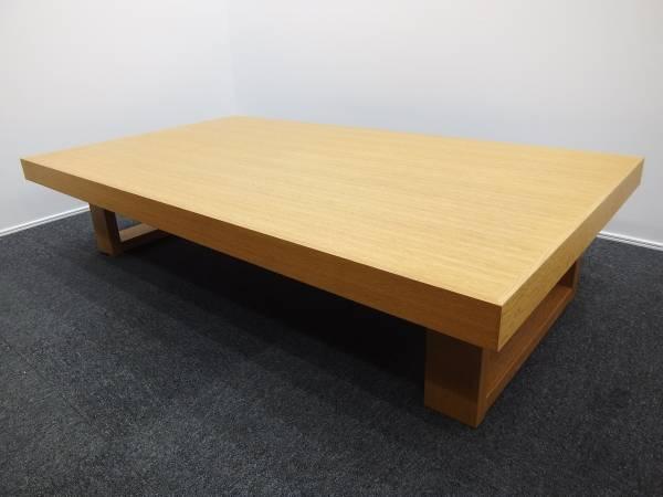 nissin 日進木工 センターテーブル