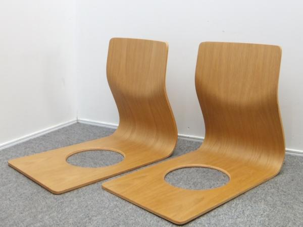 Tendo 天童木工 座椅子 座イス2点セット ケヤキ  藤森健次