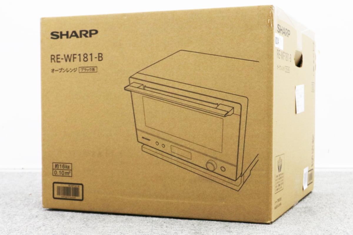 未使用未開封品 SHARP シャープ コンパクトオーブンレンジ RE-WF181-B