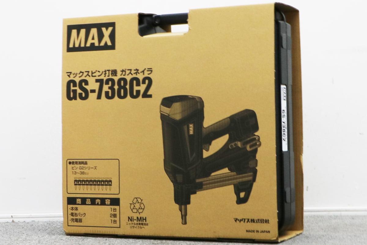MAX マックス株式会社 マックスピン打機 ガスネイラ GS-738C2