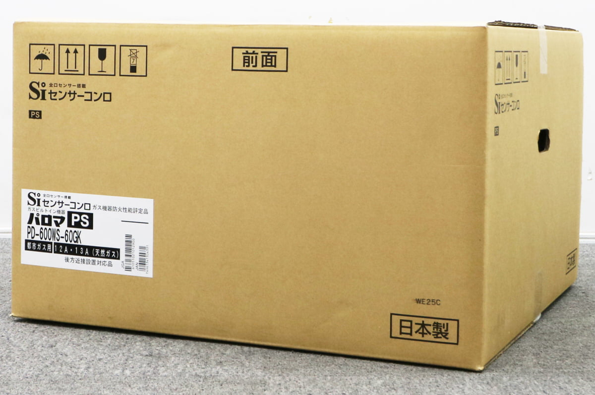 Paloma パロマ ビルトインガスコンロ S-series PD-600WS-60GK 都市ガス用