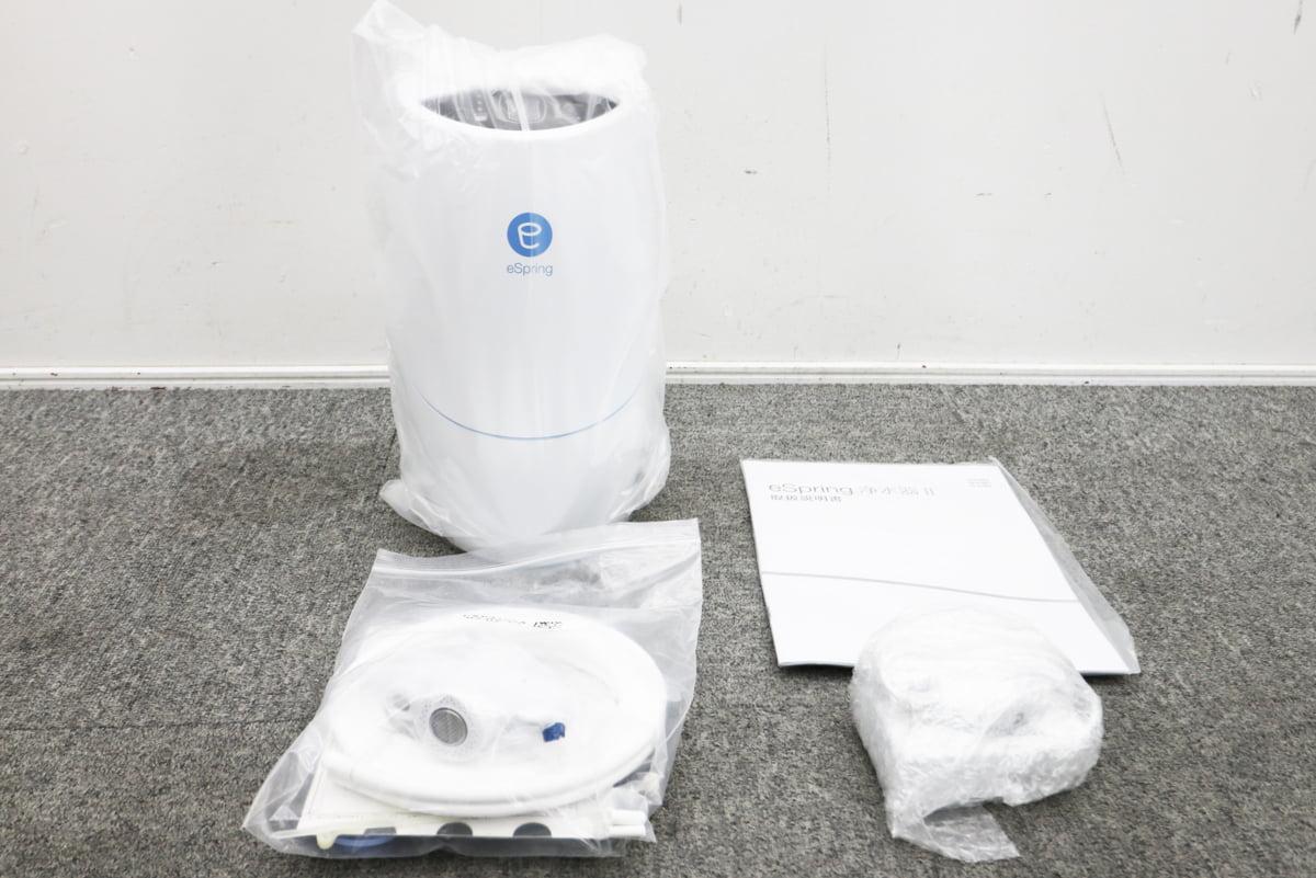 Amway アムウェイ 据え置き型浄水器 eSpring2